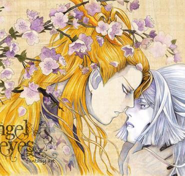 Inari: Ο Δράκος με τις Επτά Καρδιές